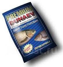 продам прикормку для рыбалки