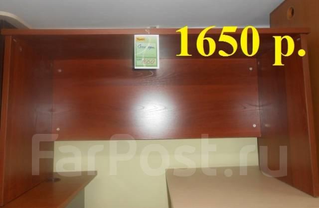 владивосток офисная мебель:
