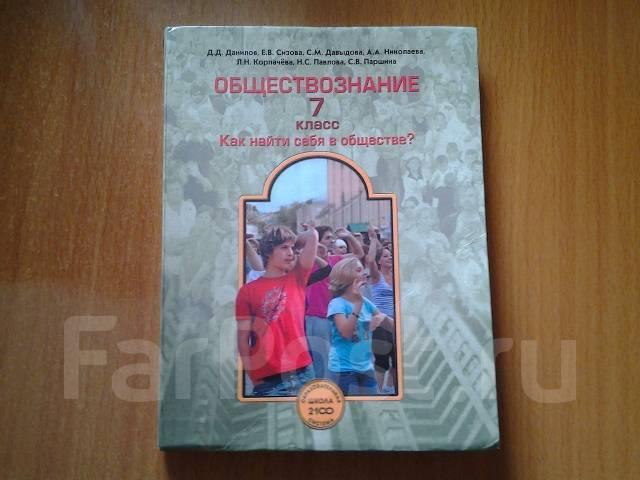 Российские Учебники 7 Класса - centrladushki