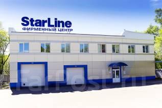 ��������� ������������ ����� Starline � ����������