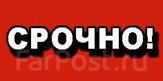 Кладовщик. ООО Телеком. Улица Днепровская
