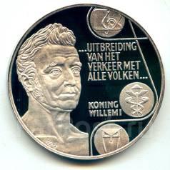 "Нидерланды 25 экю 1992 ""Вильгельм I Фредерик"" Серебро"