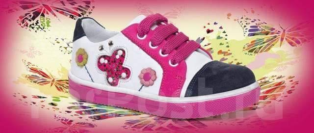 Стельки для обуви своими руками
