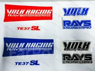 RAYS VOLK RACING. x18