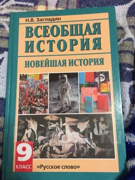 Гаррі поттер на українській мові читати онлайн