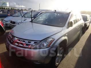 Рычаг подвески. Nissan Murano, TZ50, PNZ50, PZ50 Двигатели: QR25DE, VQ35DE