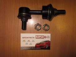 Тяга стабилизатора поперечной устойчивости. Hyundai: Azera, ix35, i30, Sonata, Tucson Kia: Sportage, cee'd, Magentis, Optima, Cadenza