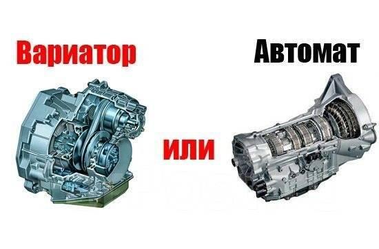 Вариатор. Toyota: Camry