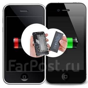 Замена аккумулятора на iphone 5s своими руками