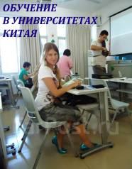 Обучение в КНР