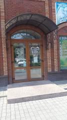Продам бизнес аптека, стоматология