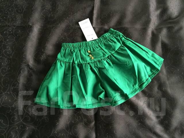 Легкие юбки доставка