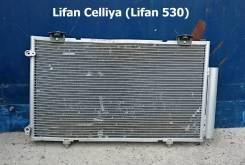 Радиатор кондиционера. Lifan Cebrium Lifan Celliya, 530