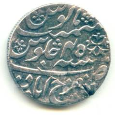 Индия Британская рупия Bengal Presidency Серебро