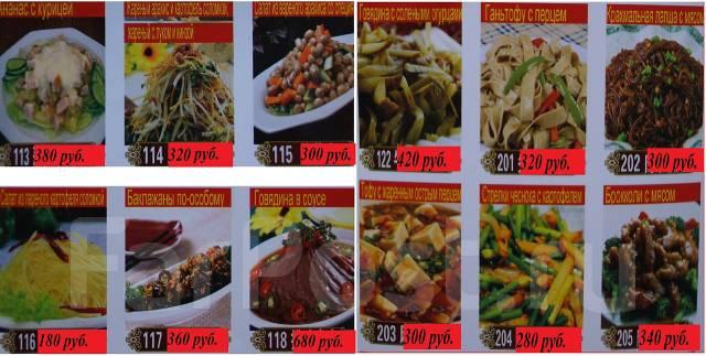 Летние блюда из овощей и мяса