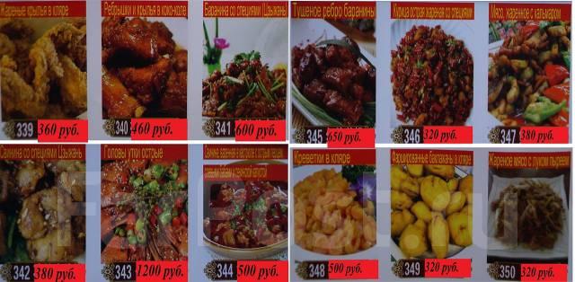 Блюда диетические из кальмаров рецепты с фото