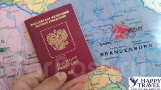 Визы в страны Шенгена, США, Канаду, Новую Зеландию, Китай и мн. др.