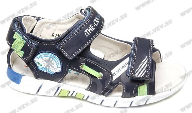Спортивная женская обувь интернет магазин украина недорого