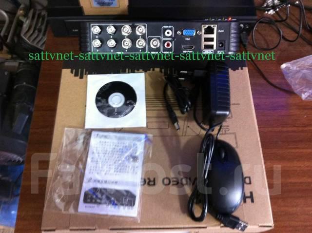 Цифровой видеорегистратор для видеонаблюдения купить DVR