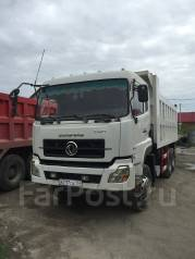 Dongfeng DFL3251A. ��������� �������� Dong Feng, 9 000 ���. ��., 30 000 ��.