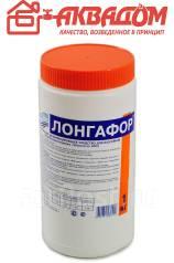 Лонгафор, 1кг для дезинфекции