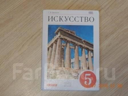 Мхк учебник 5 класс