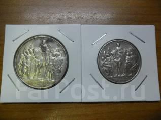 5����� (3 � 2 �����), 1913 ���. �������. ���������� �������, 2 ����