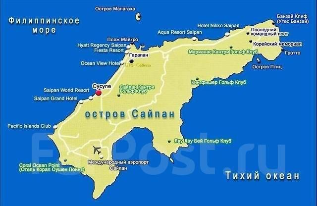 Карта где находится о.сайпан