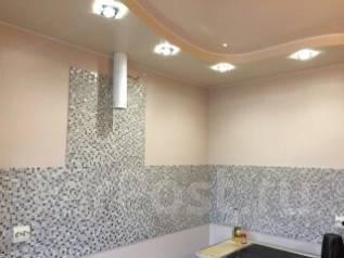 Комплексные и частичные ремонты квартир и офисов ! Недорого .