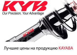 ������, ������������ KYB ��� ��� ������� �����. ������ ���� ��������