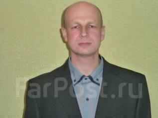 Инженер. начальник участка, технический директор, от 45 000 руб. в месяц