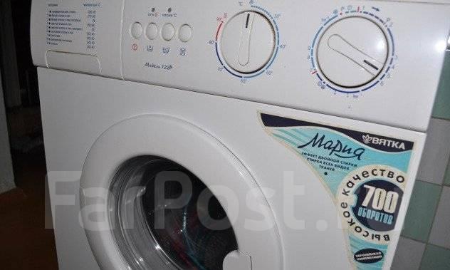 Замена подшипника в стиральной машине вятка