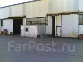 Продам производственную базу (ангар, мастерские, склады) S-1,5 га. Улица Индустриальная 4, р-н Промзона (Авторемзавод), 1 400 кв.м.