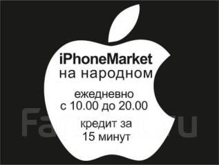 iPhone 4,4s,5,5c ,5s ,6 ,6+, 6s, 6s+. ���������. ������ ! �����������