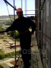 Разнорабочий. рабочий строительных специальностей, от 30 руб. в месяц