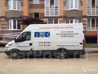 Iveco Daily. , 2 400 ���. ��., 1 500 ��.