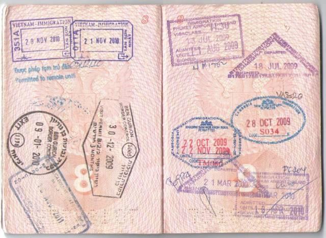 загранпаспорт на лет: