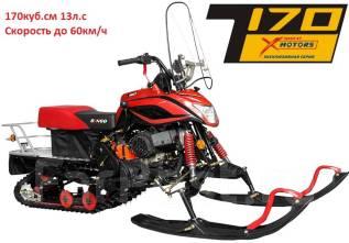X-Motors. ��������, ���� ���, ��� �������