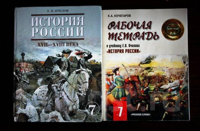 Апокалипсис иоанна богослова читать на русском