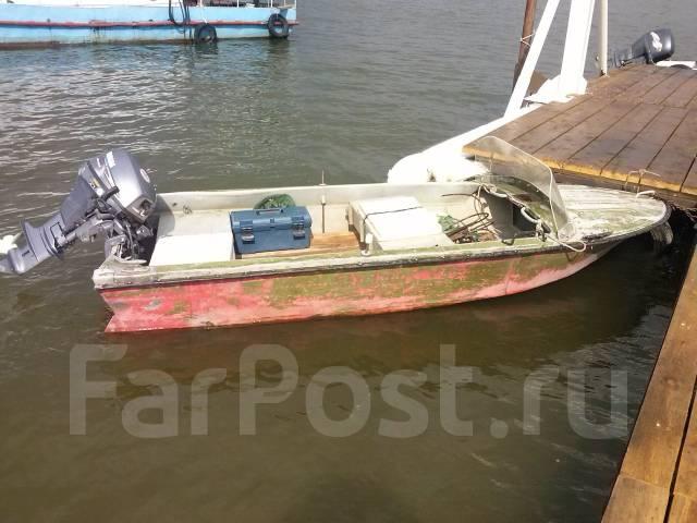 права на моторную лодку в новосибирске