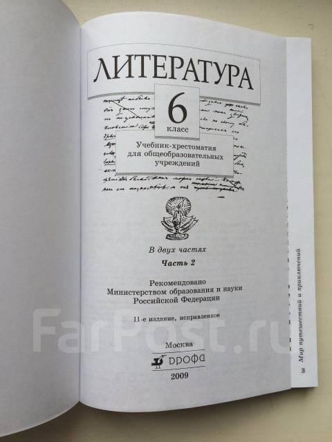 Читать книгу александра бушкова сталин красный монарх