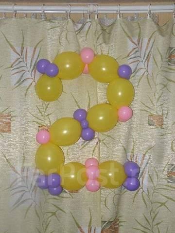 Сделать цифры из шаров своими руками