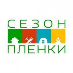 Работа кухонный работник в санкт-петербург - Trovit
