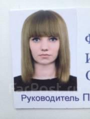 Помощник руководителя. Офис-менеджер, Секретарь офиса, от 25 000 руб. в месяц