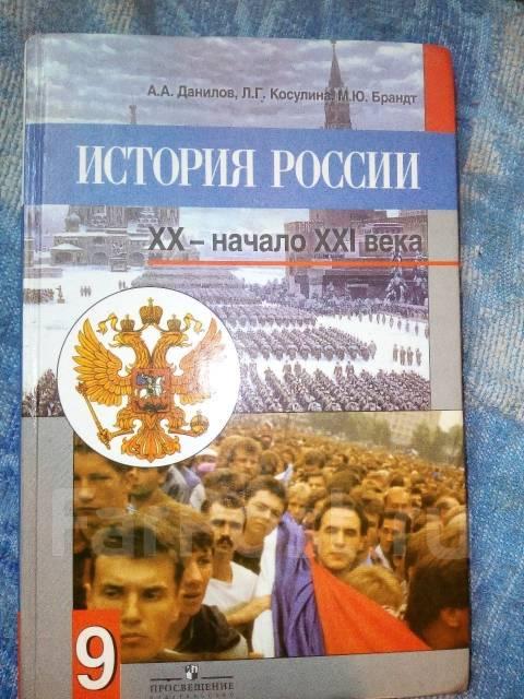 Как научится грамотно читать на русском языке