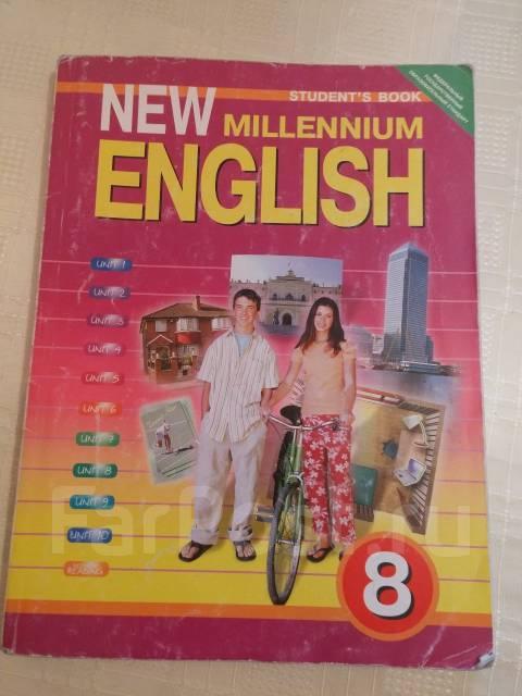 Английский язык 7 класс питер пэн гдз