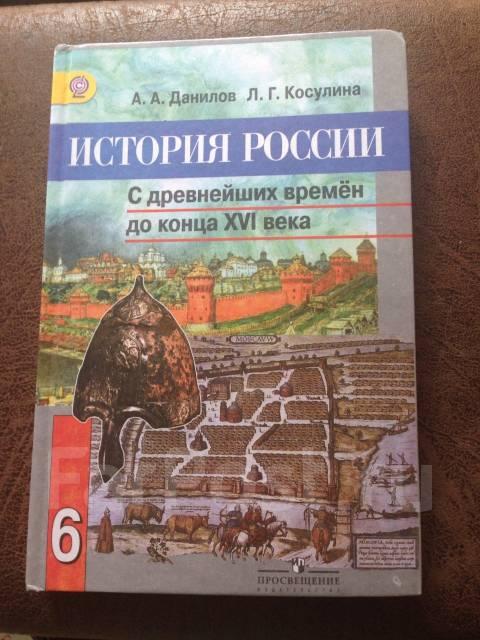 Литература 8 класс коровина 2 часть содержание читать