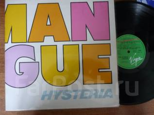 NEW WAVE! Хьюман Лиг / Human League - Hysteria - 1984 FR LP