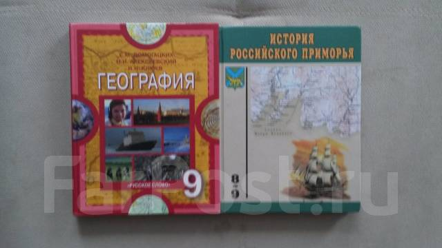 Учебник Истории 7 Класс Данилов Косулина
