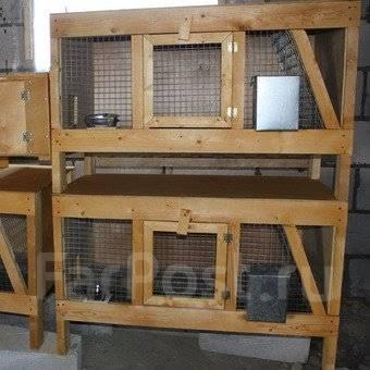 Клетка для кролика в находке
